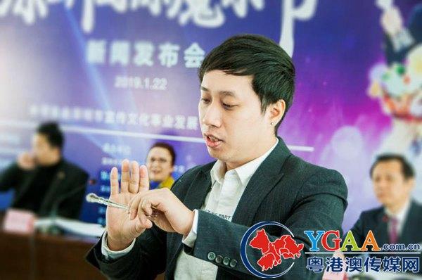 2019第二届深圳国际魔术节打造欢乐深圳年