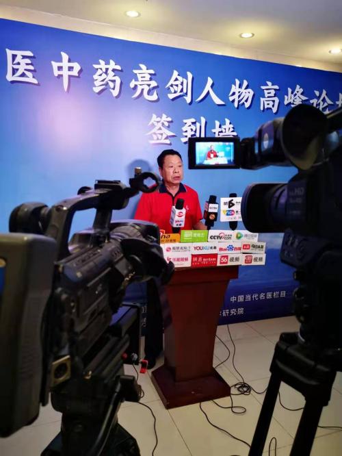 """""""中""""字破译者 开出中医药发展良方 带动中国经济腾飞"""