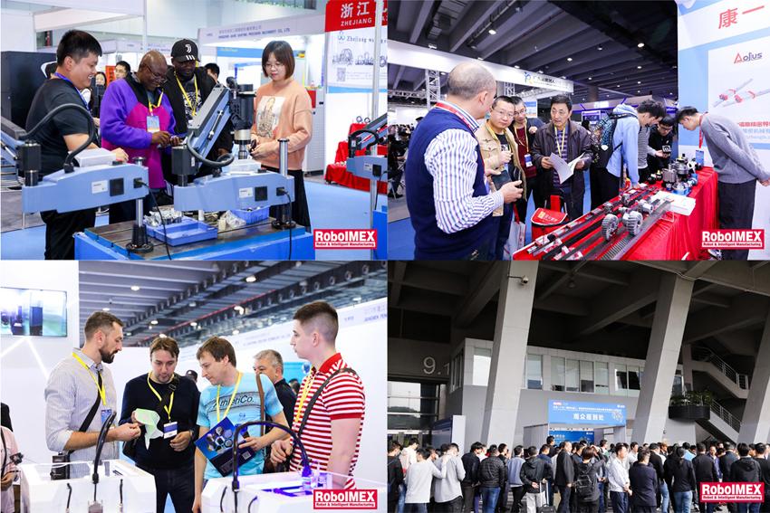 SCIIF 2020华南国际工业博览会_8月6-8日_广州琶洲