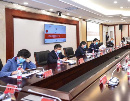 """中文国际""""北京远程健康服务平台""""正式上线,中医药健康服务走向世界"""