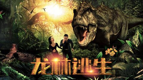 电影《蔚蓝假日之如意石》,凝聚广东影视新力量