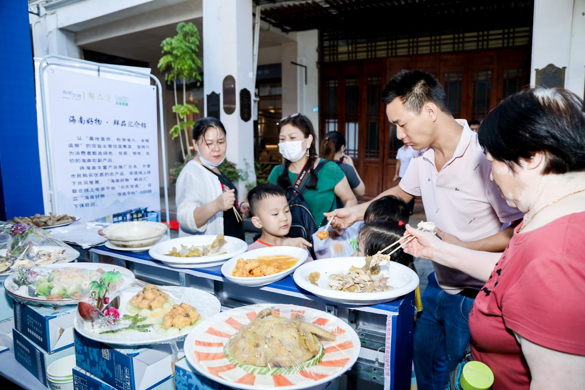 2021年琼粤港澳美食文化交流系列活动在海口启动