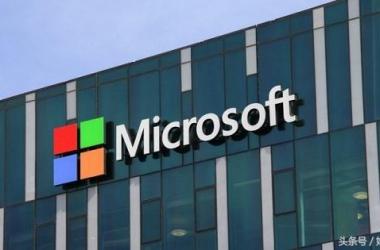 """微软推出""""以太坊授权认证""""产品,区块链为什么那么火?"""