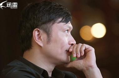 创新中国之迅雷样本:陈磊的区块链普惠梦